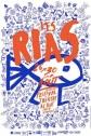 6761-G0RE-festival-les-rias-affiche-large-rwd
